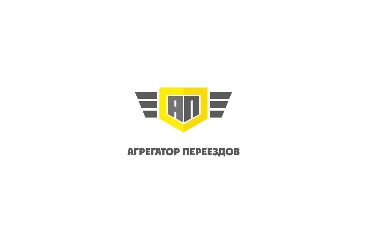 Логотип для компании Агрегатор переездов - дизайнер nshalaev