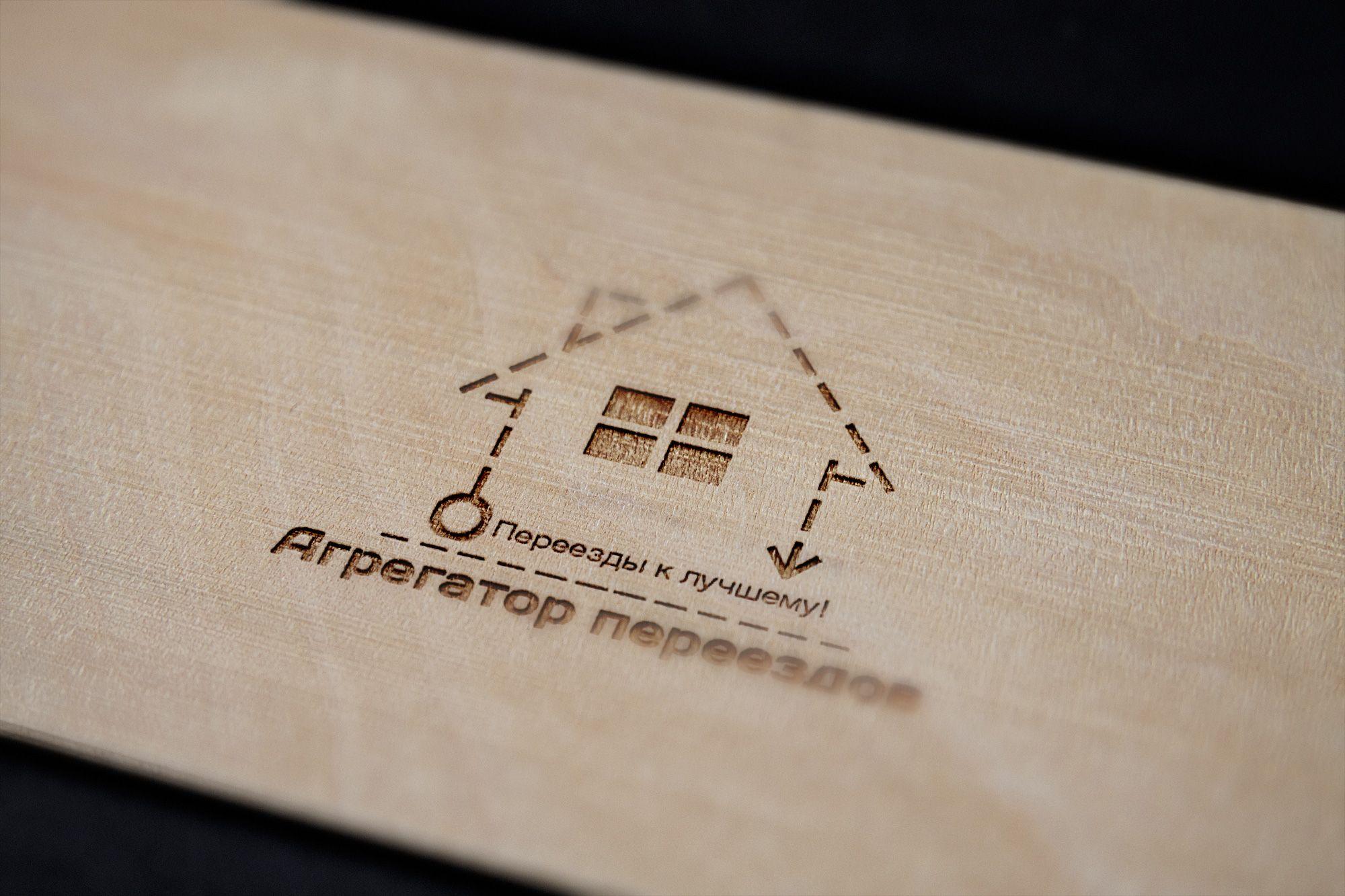 Логотип для компании Агрегатор переездов - дизайнер djmirionec1