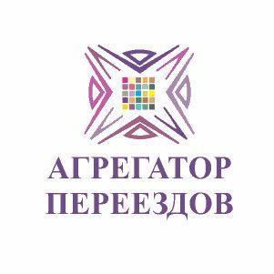 Логотип для компании Агрегатор переездов - дизайнер Hasmik