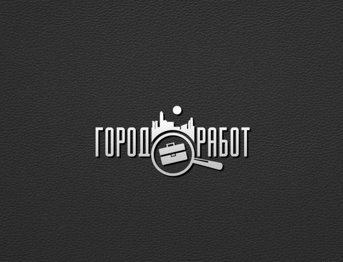 Логотип для сайта GorodRabot.ru - дизайнер Alphir
