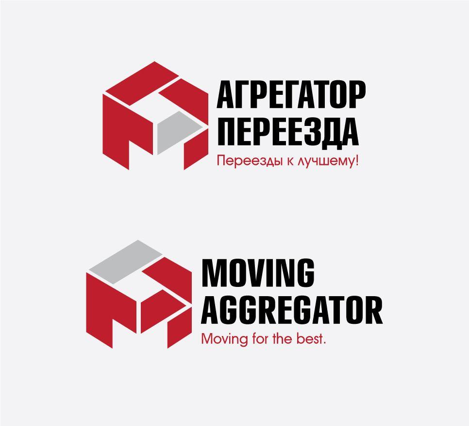 Логотип для компании Агрегатор переездов - дизайнер IFEA