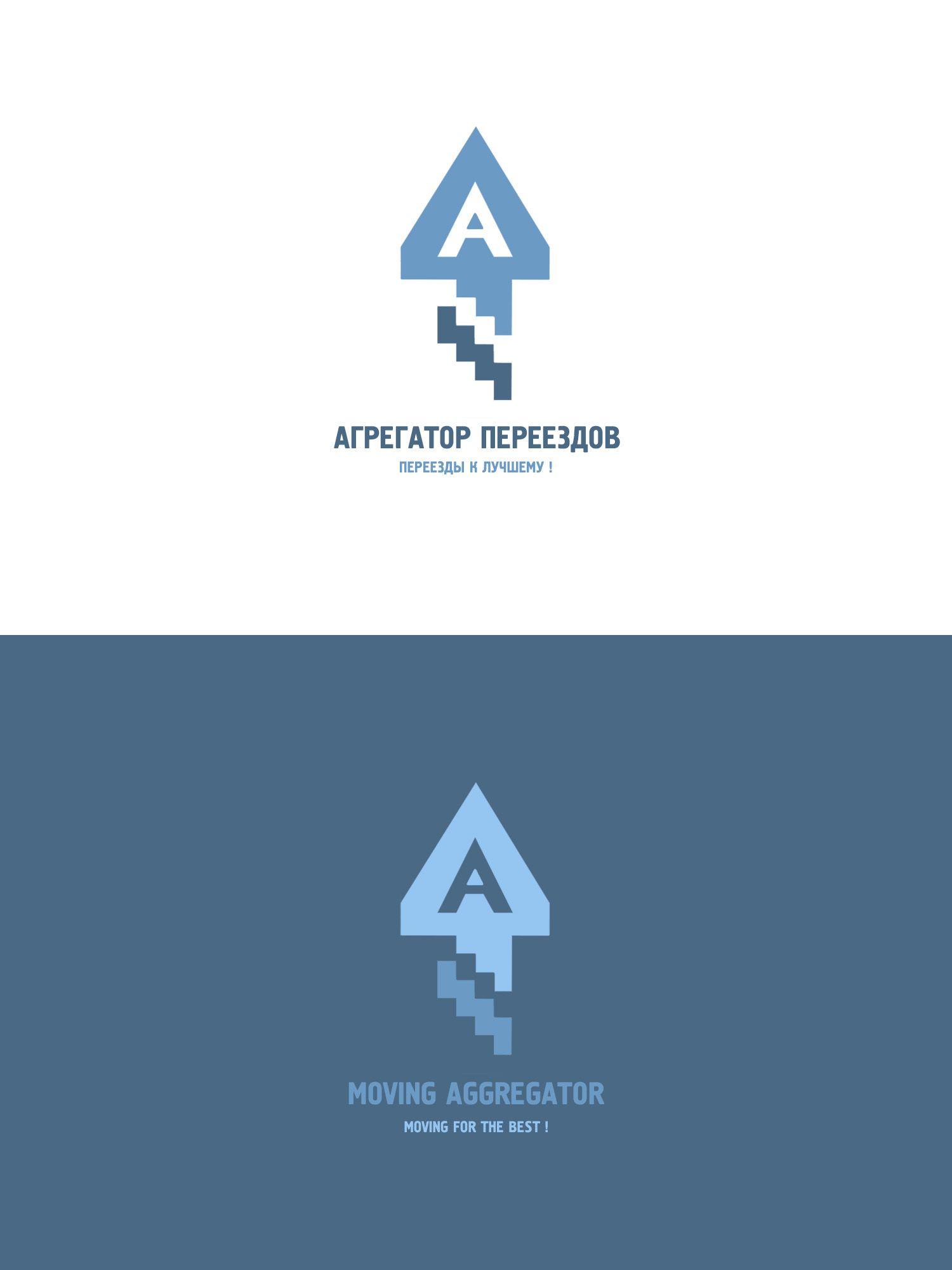 Логотип для компании Агрегатор переездов - дизайнер pashzilyov