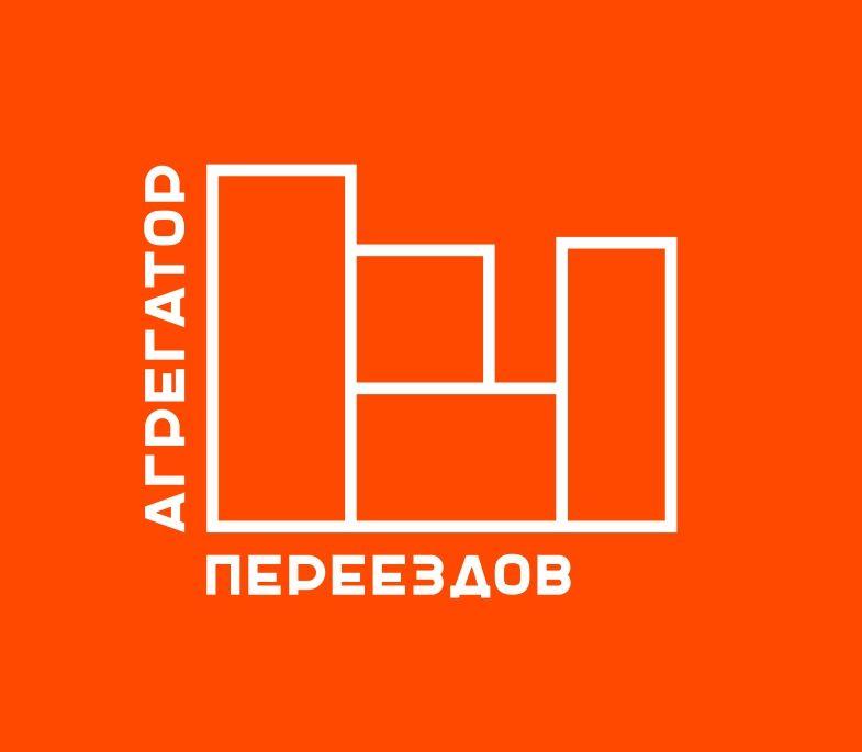 Логотип для компании Агрегатор переездов - дизайнер axel-p