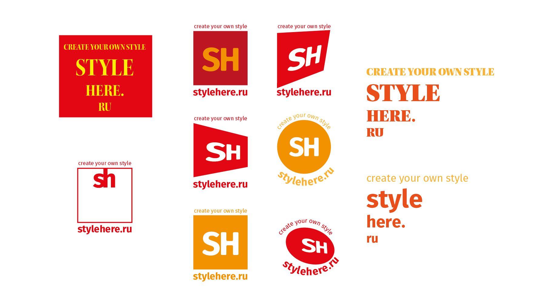Логотип для интернет-магазина stylehere.ru - дизайнер ruslan-volkov