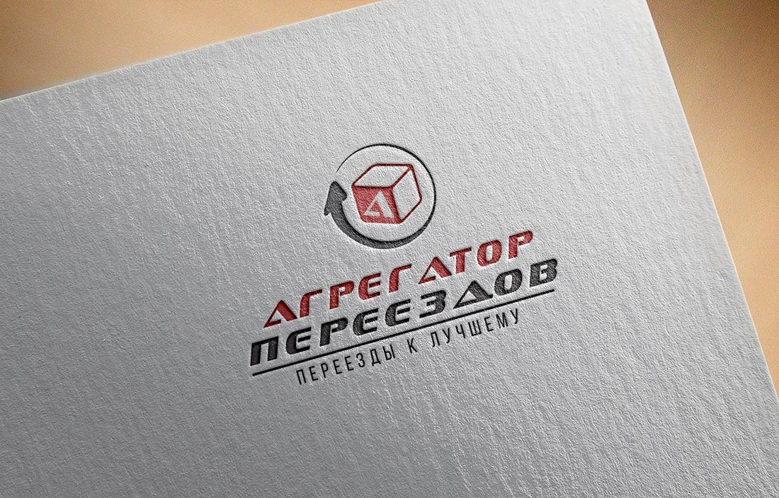 Логотип для компании Агрегатор переездов - дизайнер Lilipysi4ek