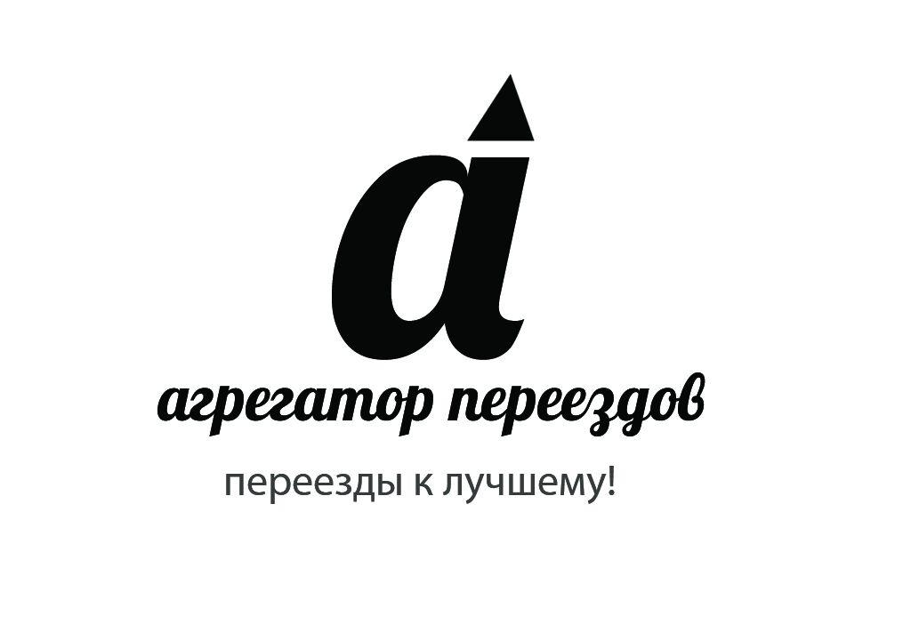 Логотип для компании Агрегатор переездов - дизайнер iamvalentinee