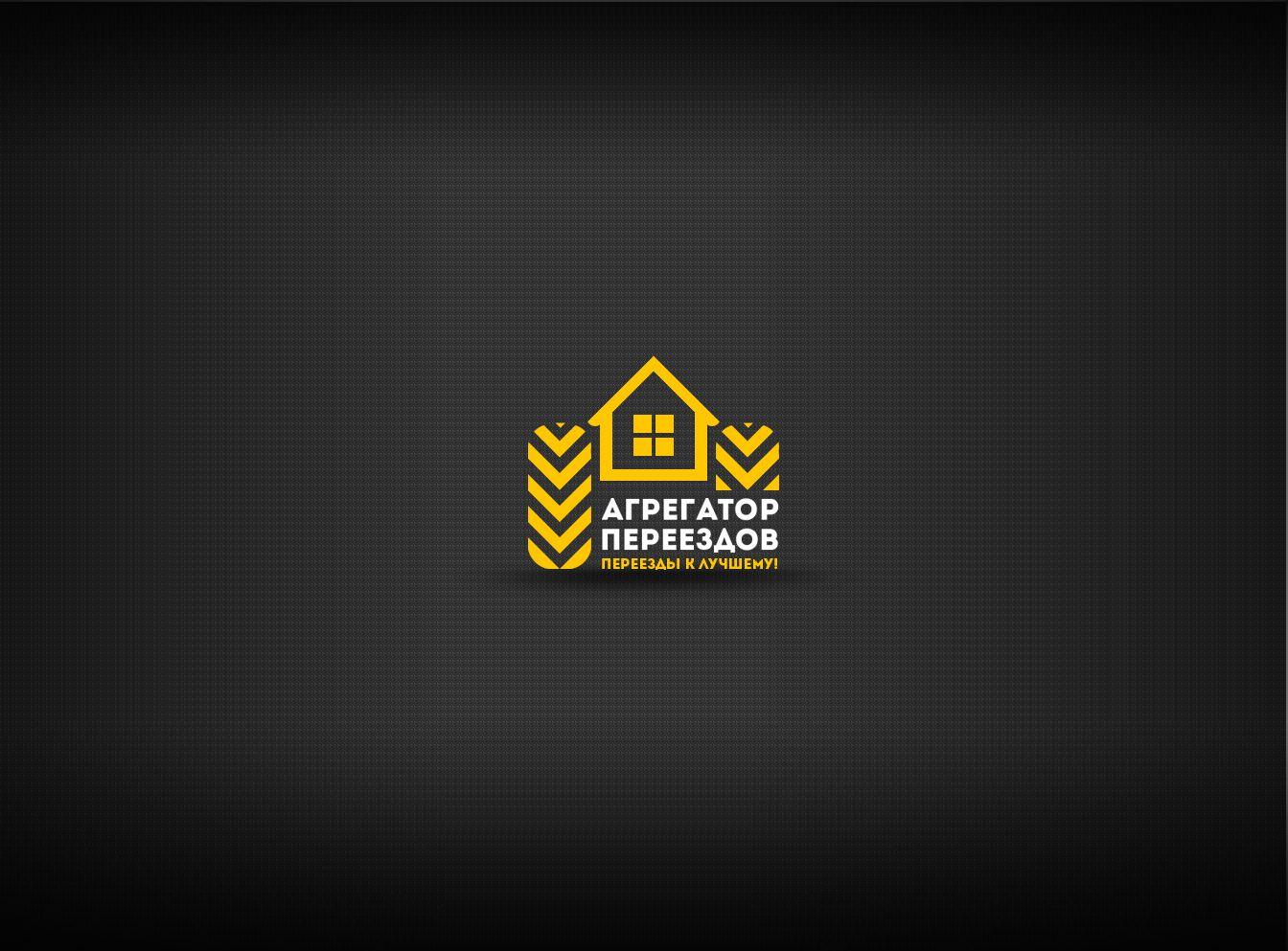 Логотип для компании Агрегатор переездов - дизайнер webgrafika
