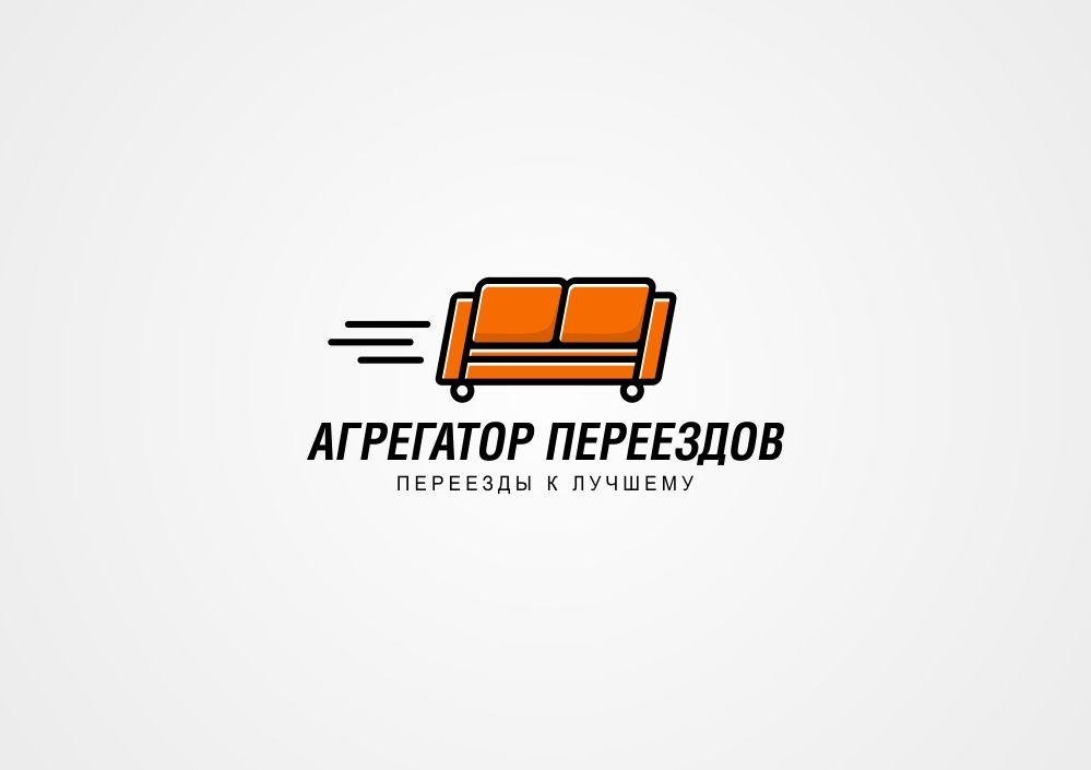 Логотип для компании Агрегатор переездов - дизайнер zozuca-a