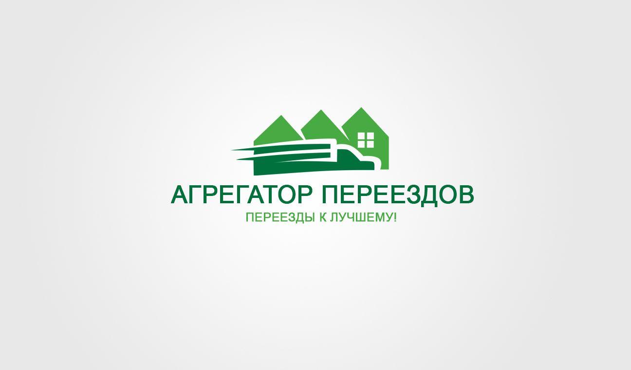 Логотип для компании Агрегатор переездов - дизайнер sv_morar