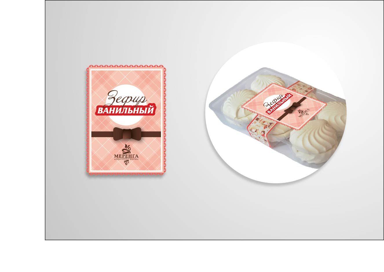 Этикетка для Зефира ванильного - дизайнер uchagina