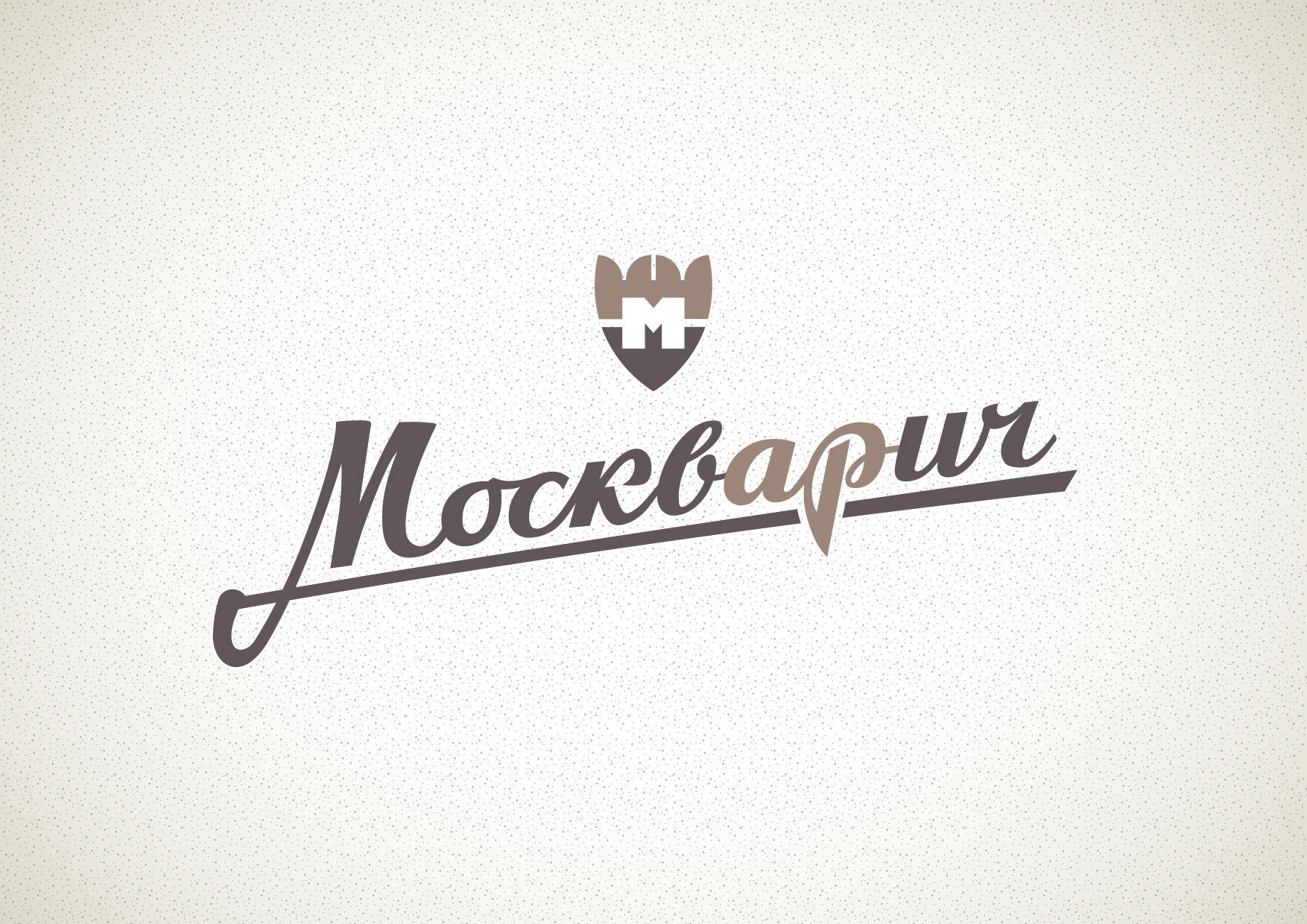 Логотип для бренда одежды (без ФС) - дизайнер grrssn