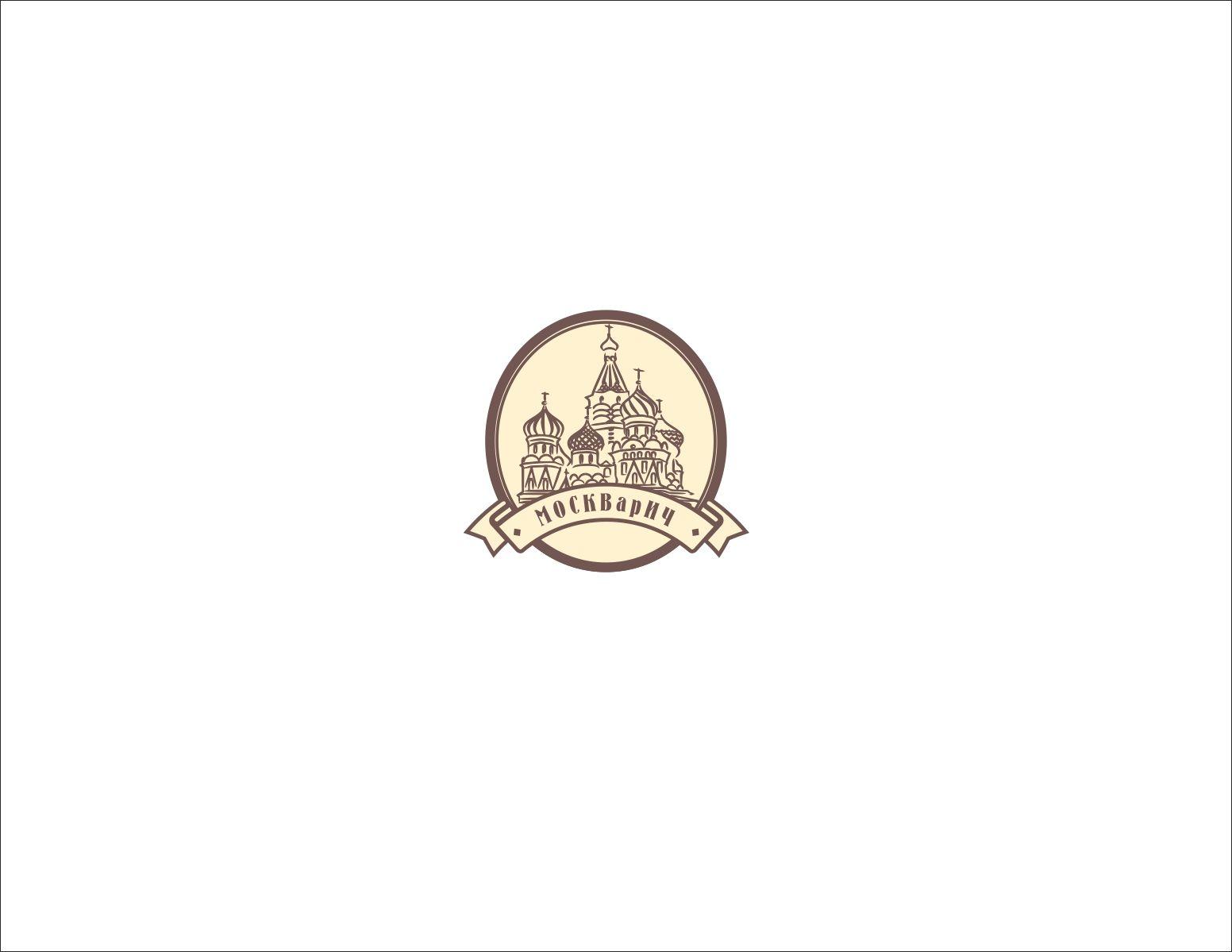 Логотип для бренда одежды (без ФС) - дизайнер art-valeri