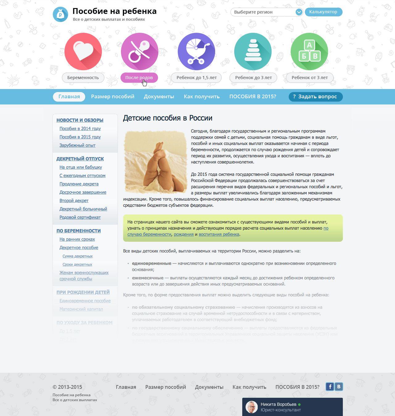 Редизайн интерфейса хэдера сайта - дизайнер OlgaCerepanova