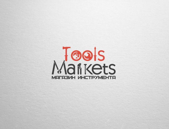 Логотип для ИМ TooIsMarkets - дизайнер La_persona
