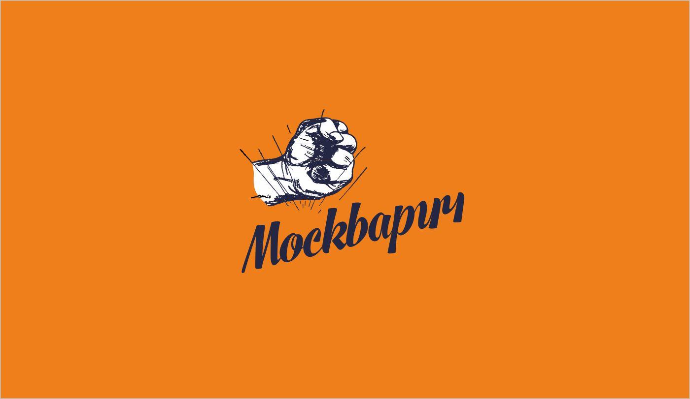 Логотип для бренда одежды (без ФС) - дизайнер supersonic
