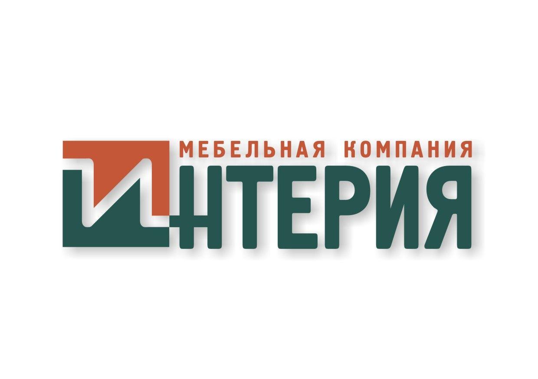 Логотип мебельной компании - дизайнер urbanowl