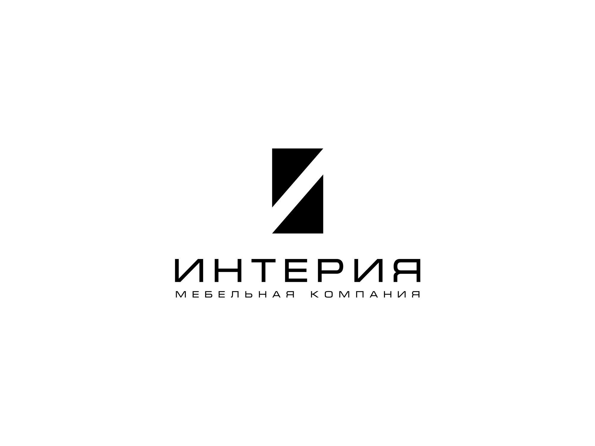 Логотип мебельной компании - дизайнер Night_Sky