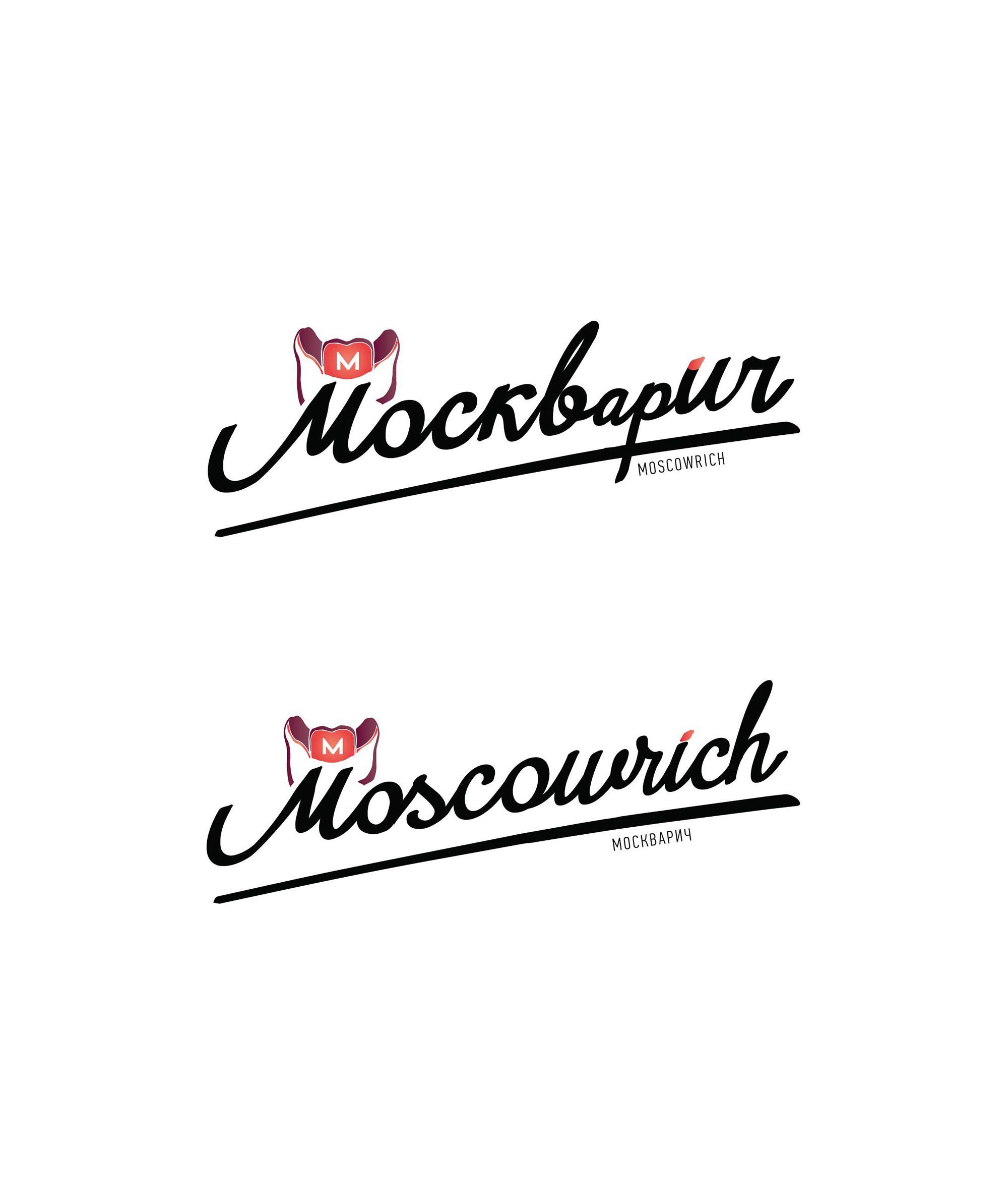Логотип для бренда одежды (без ФС) - дизайнер anna_ritum