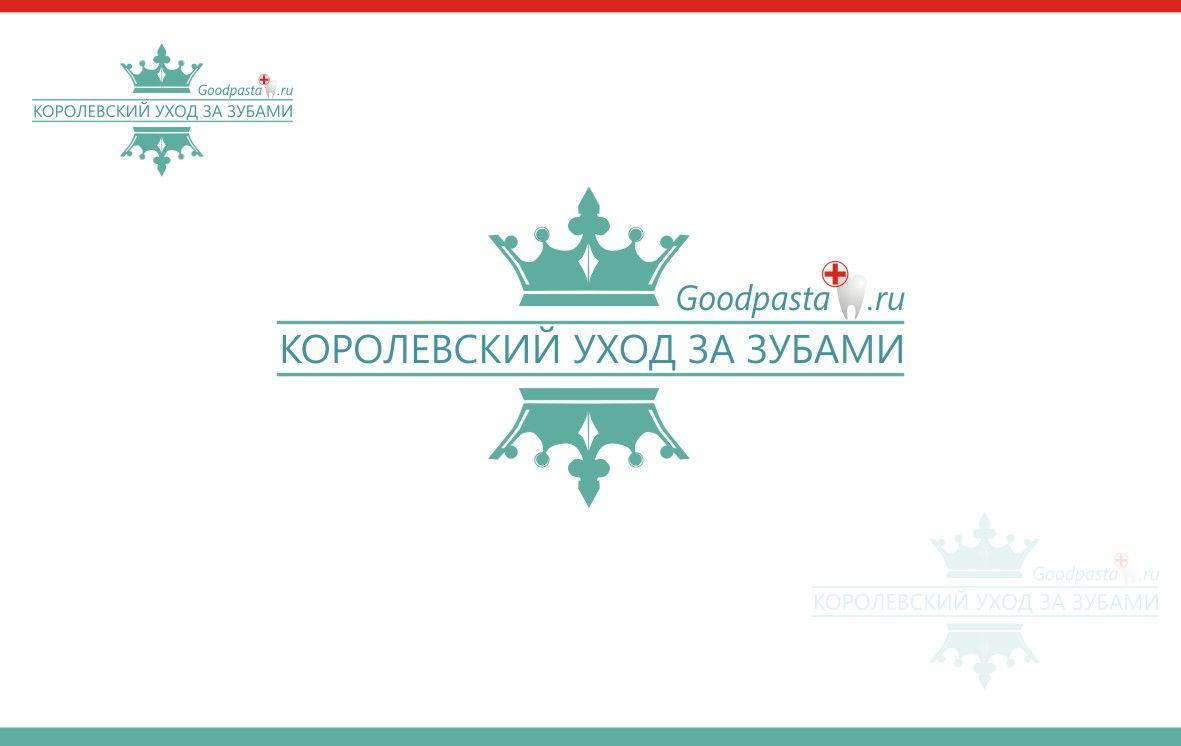 Логотип для интернет-магазина goodpasta.ru - дизайнер Zero-2606
