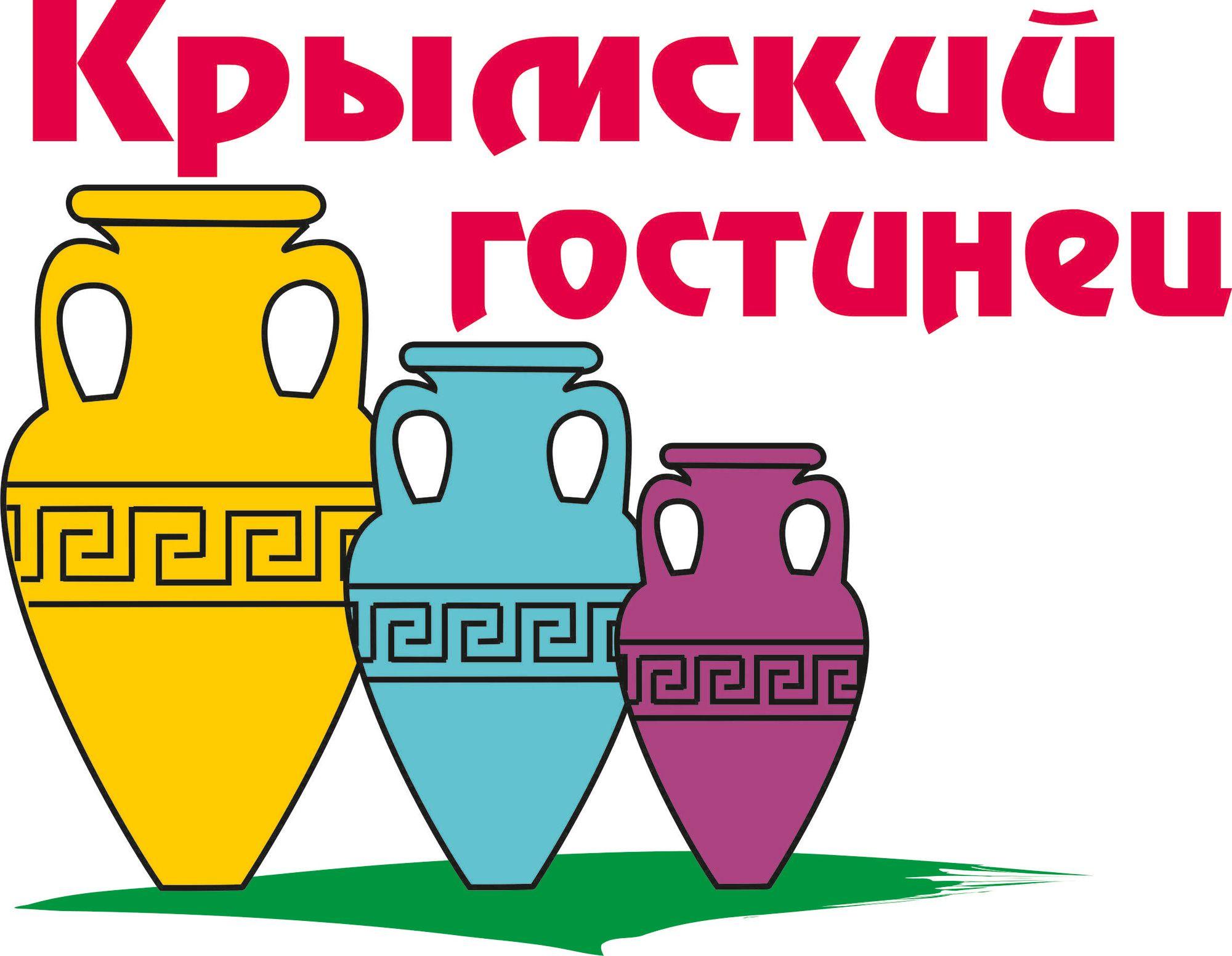Логотип и ФС для компании Крымский гостинец - дизайнер barmental