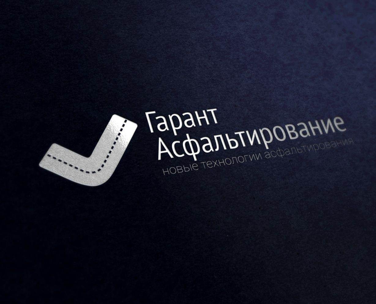 Лого дорожной-строительной компании - дизайнер Vladlena_A