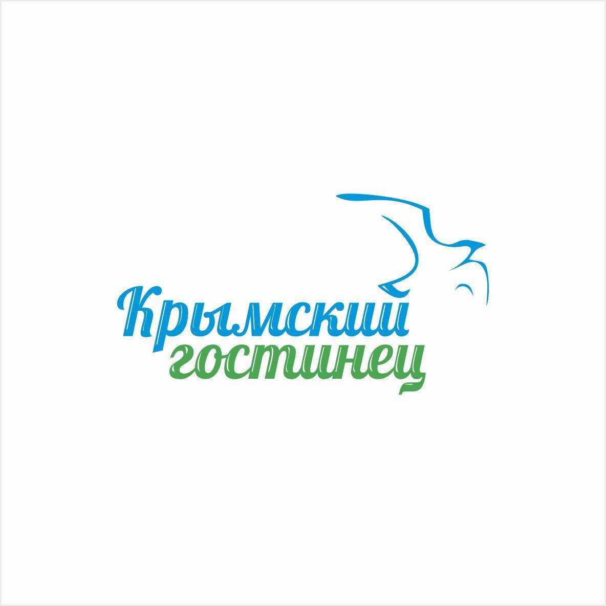 Логотип и ФС для компании Крымский гостинец - дизайнер whiter-man