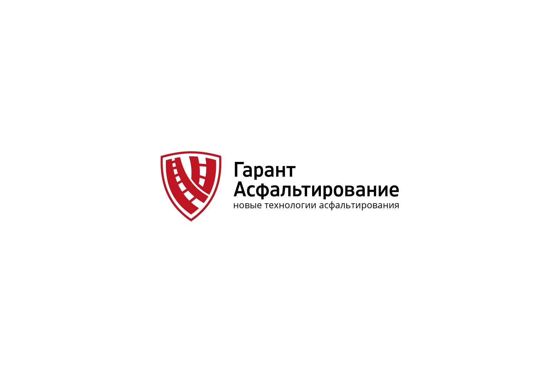 Лого дорожной-строительной компании - дизайнер andyul