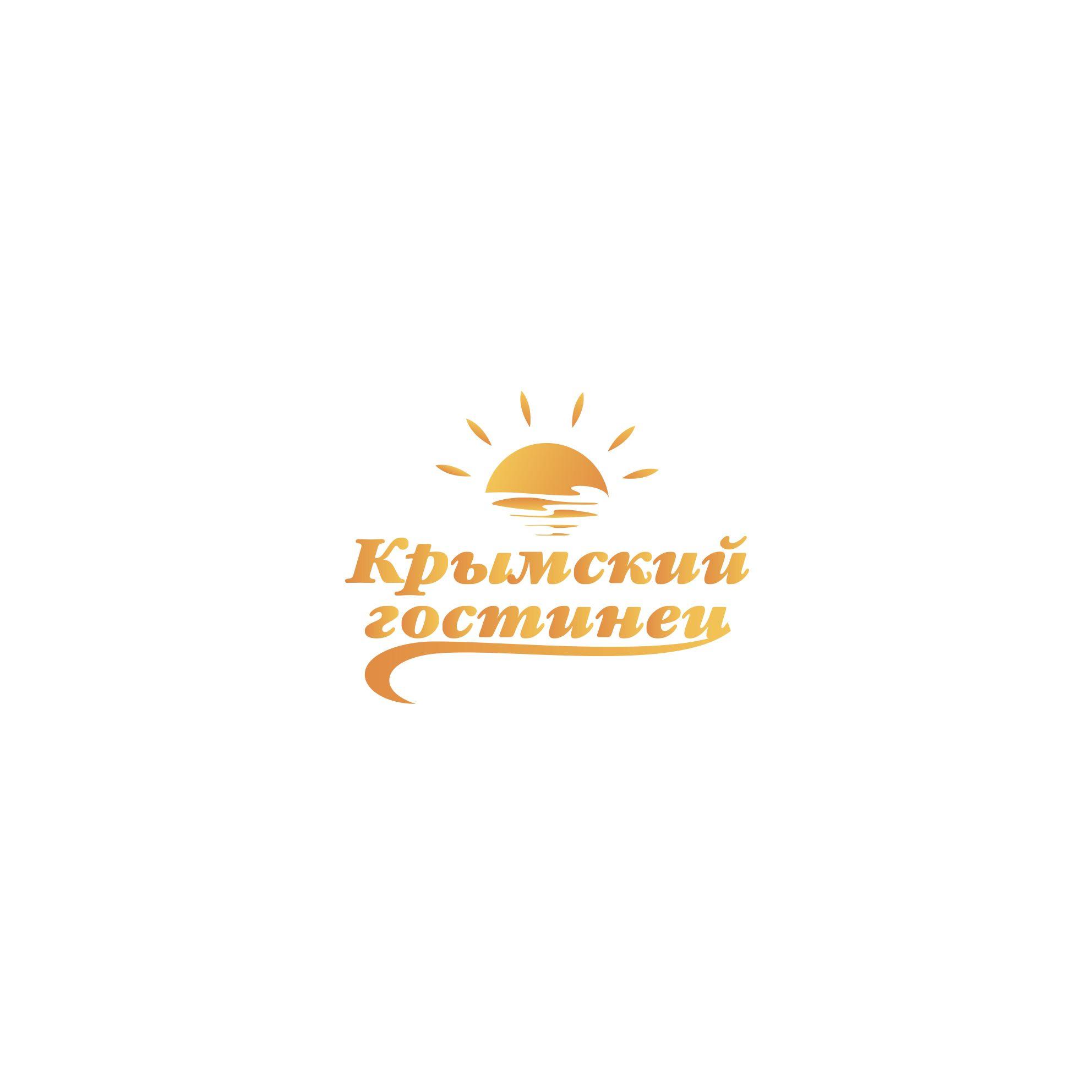 Логотип и ФС для компании Крымский гостинец - дизайнер mkravchenko