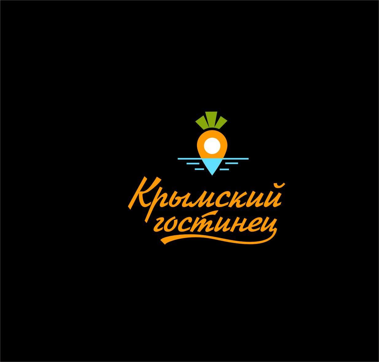 Логотип и ФС для компании Крымский гостинец - дизайнер radchuk-ruslan