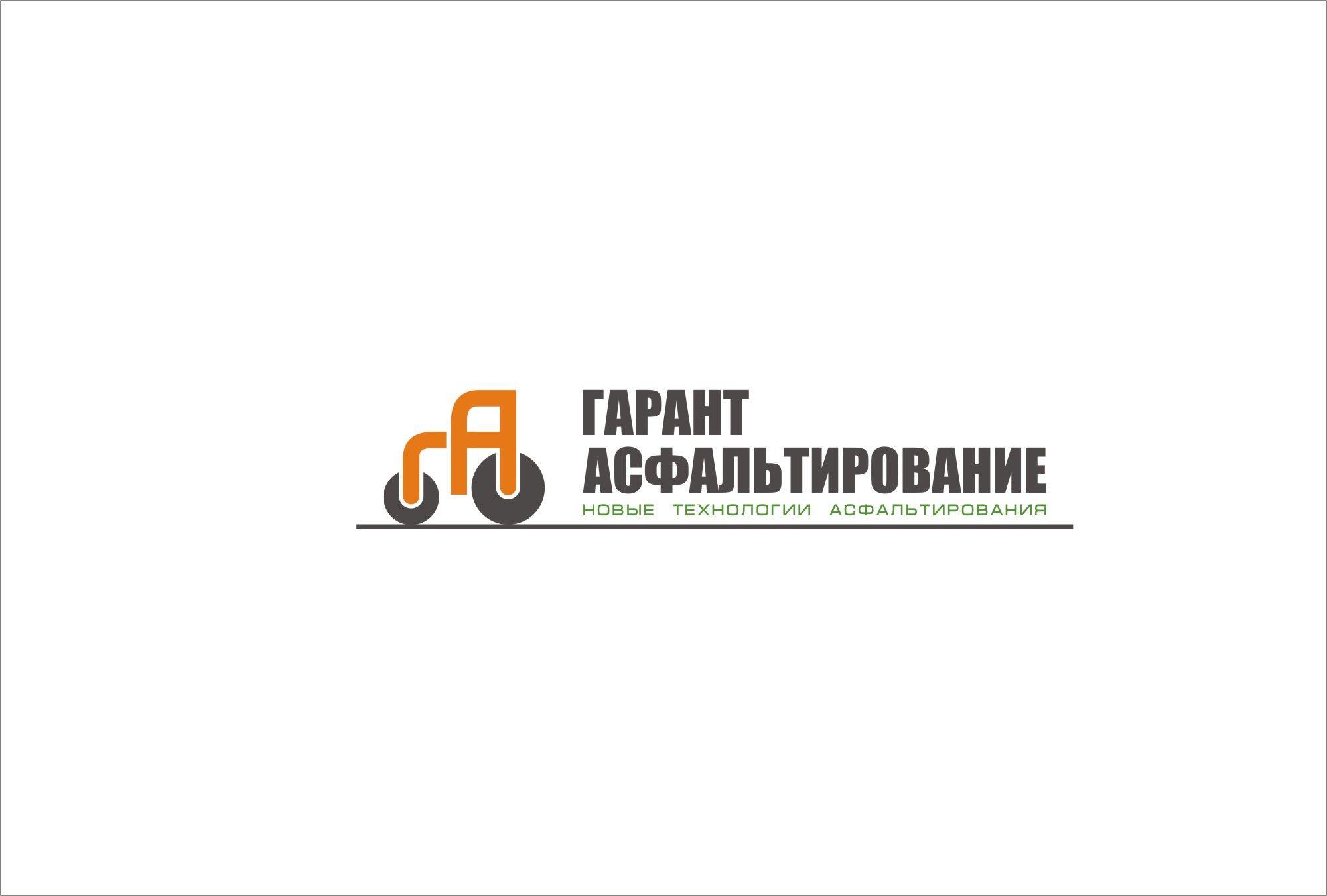 Лого дорожной-строительной компании - дизайнер Nik_Vadim