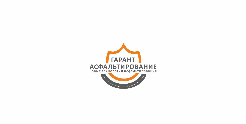 Лого дорожной-строительной компании - дизайнер OlgaAI