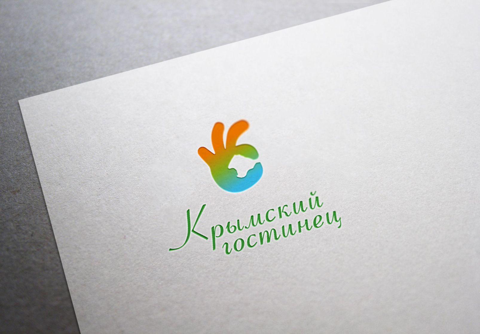 Логотип и ФС для компании Крымский гостинец - дизайнер dron55