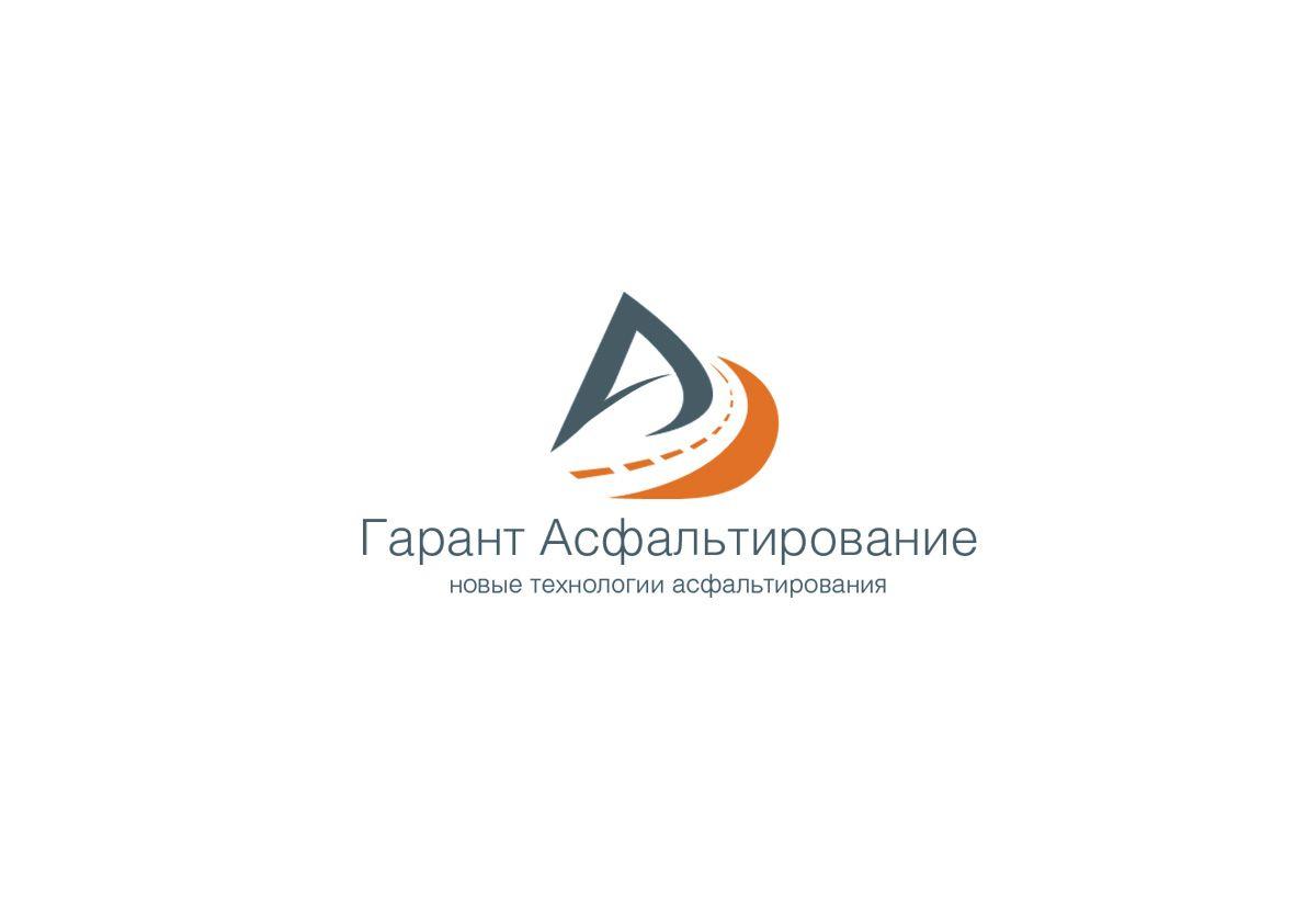 Лого дорожной-строительной компании - дизайнер djmirionec1