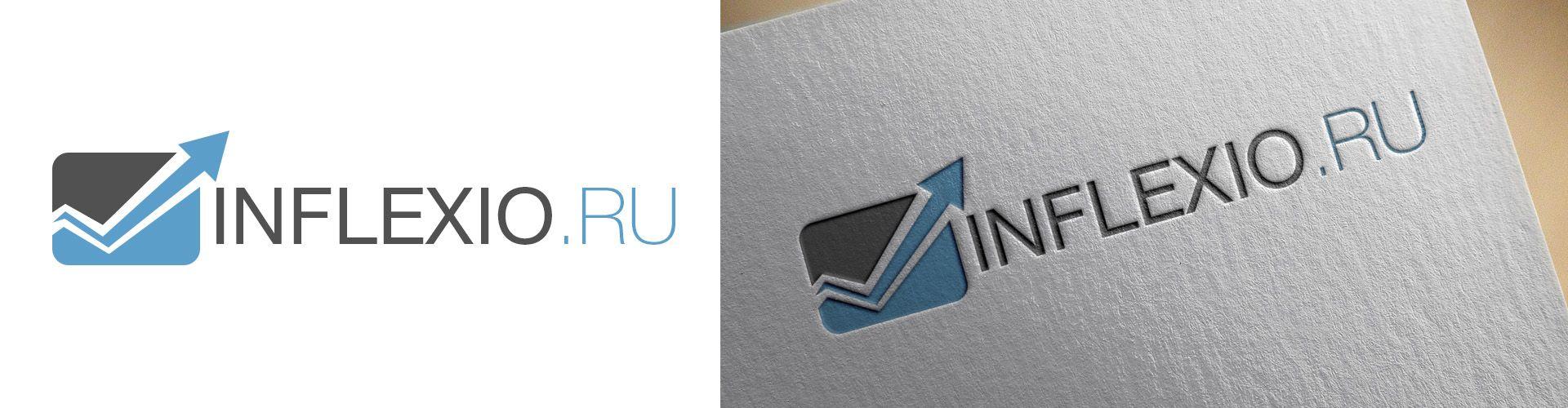 Логотип для Inflexio.ru - дизайнер NVSpro