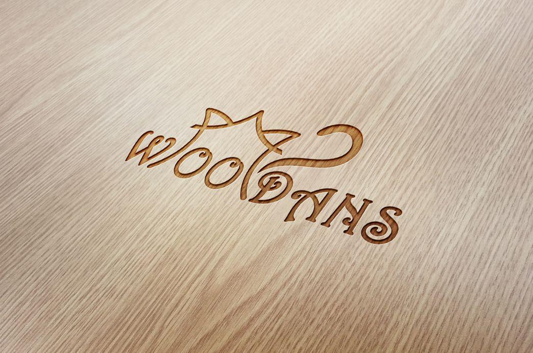 Логотип для WOODANS - дизайнер Ozornoy