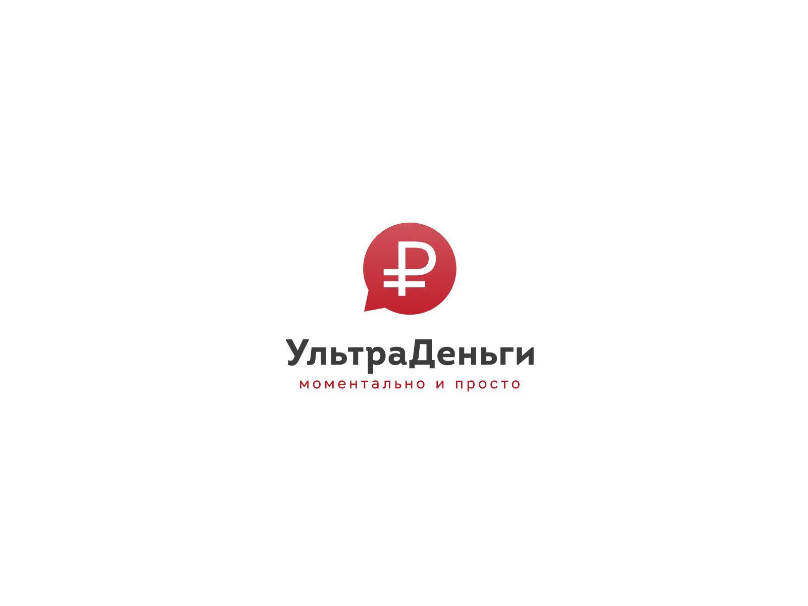 Логотип для сайта МФО ultra-dengi.ru - дизайнер U4po4mak