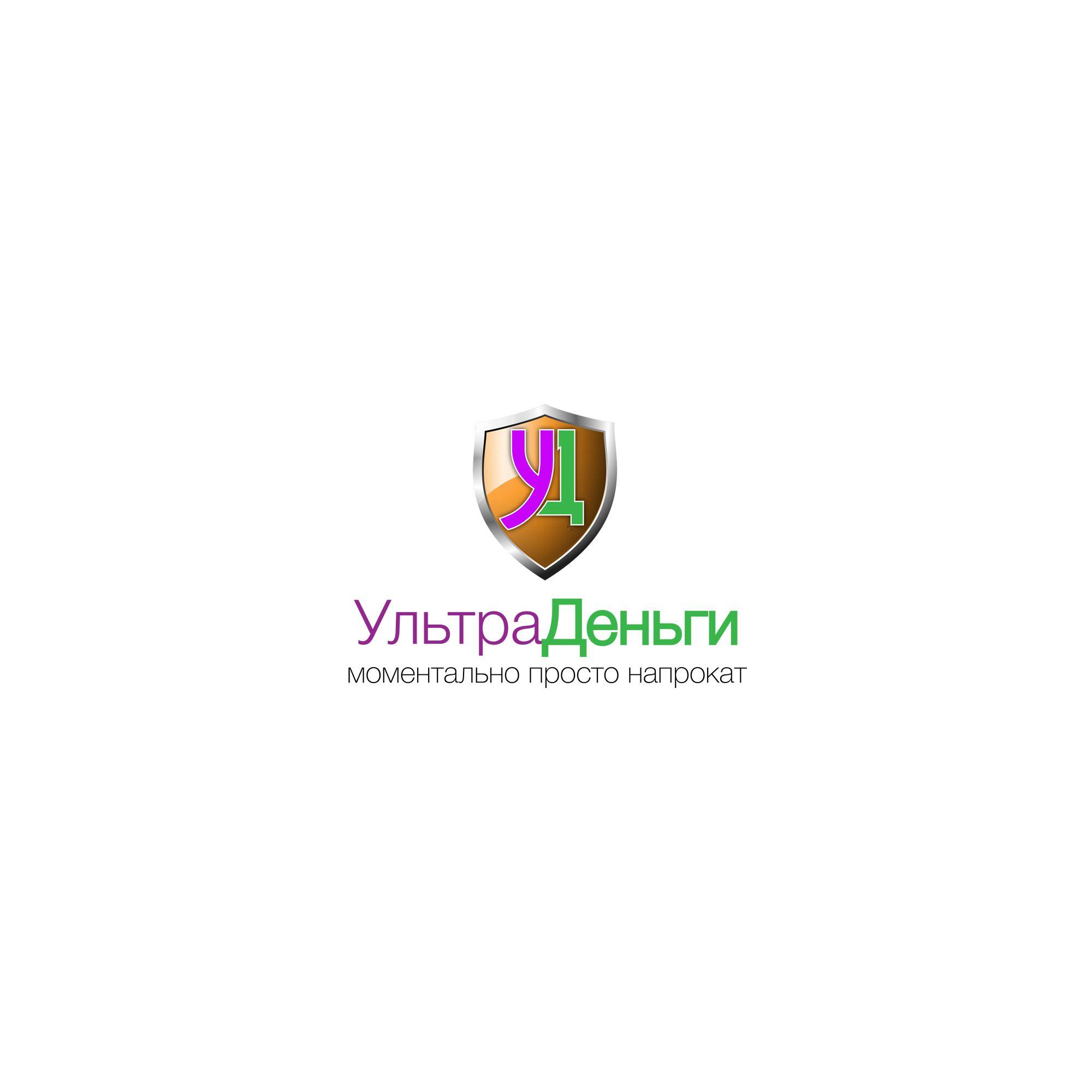 Логотип для сайта МФО ultra-dengi.ru - дизайнер atmannn