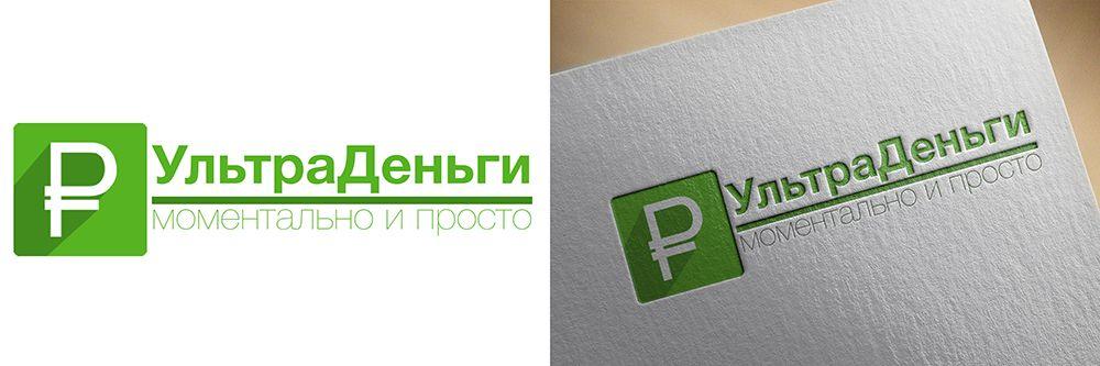 Логотип для сайта МФО ultra-dengi.ru - дизайнер NVSpro