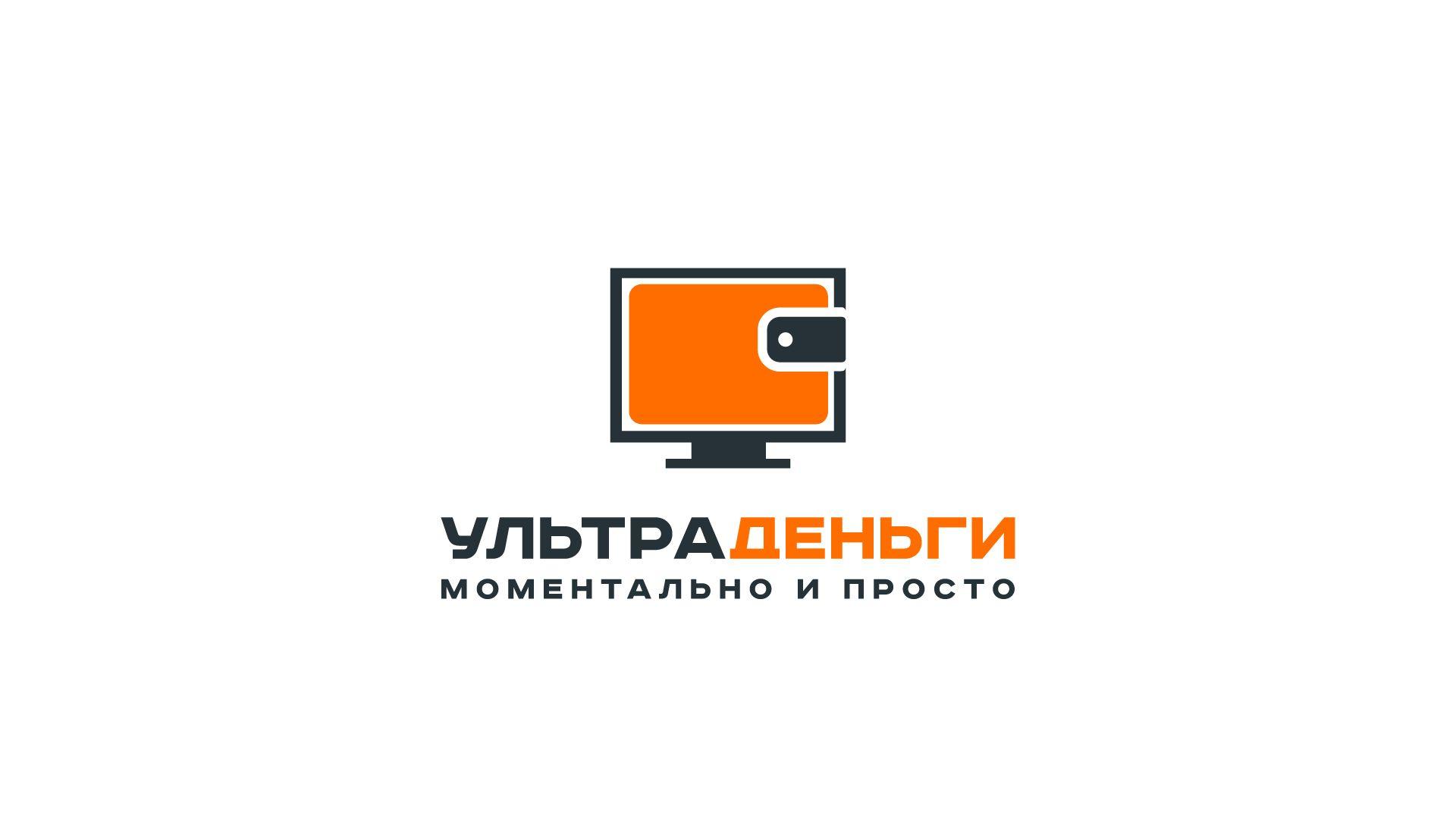 Логотип для сайта МФО ultra-dengi.ru - дизайнер Advokat72