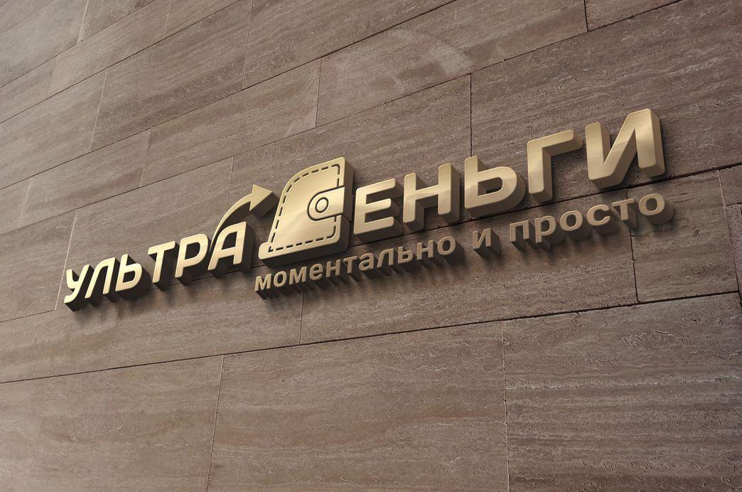 Логотип для сайта МФО ultra-dengi.ru - дизайнер Ozornoy