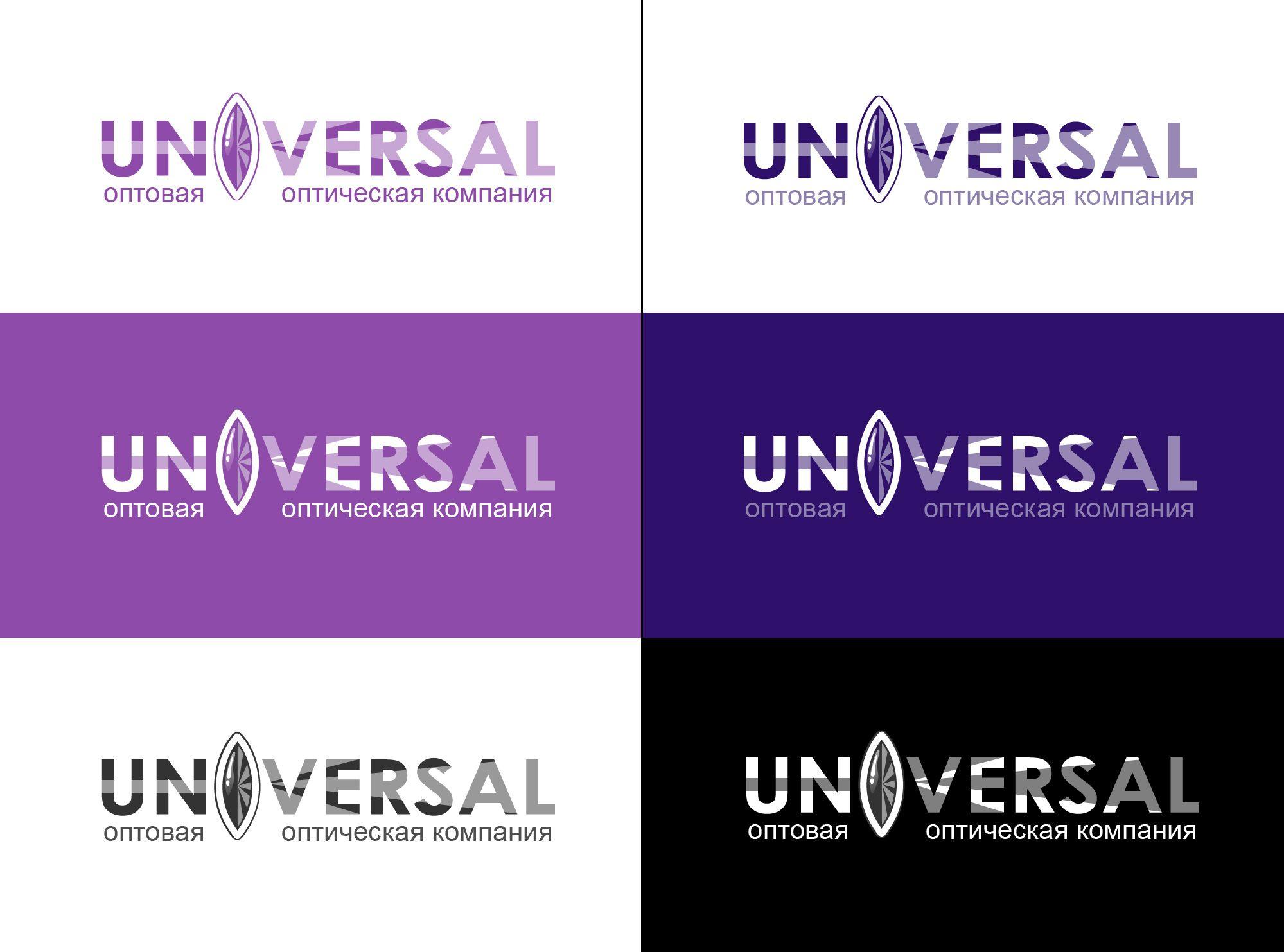 Логотип и ФС для Universal - дизайнер Lynxi