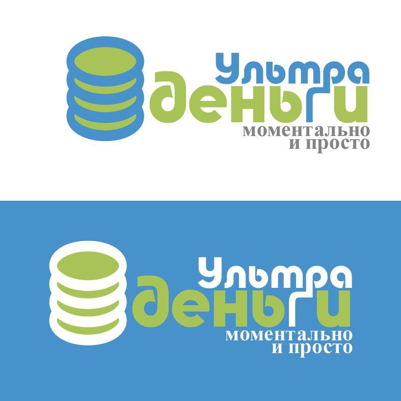 Логотип для сайта МФО ultra-dengi.ru - дизайнер alexamara