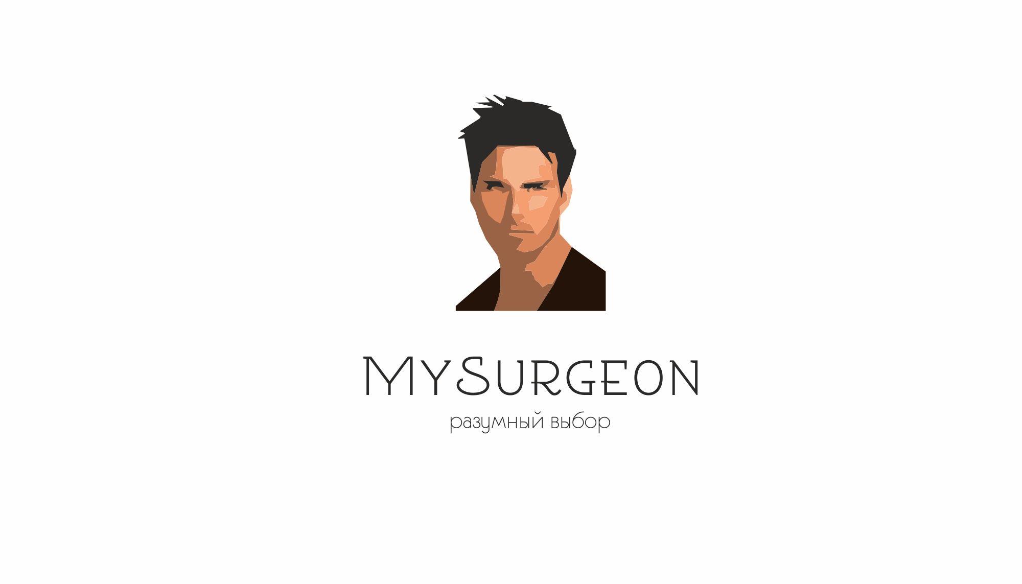 Обновление логотипа MySurgeon (вторая попытка) - дизайнер markosov