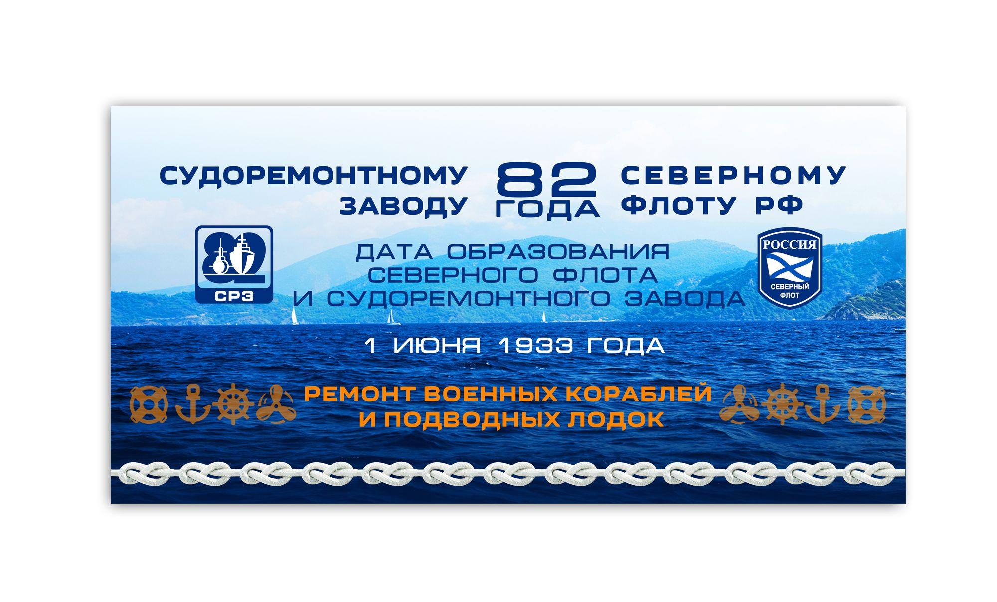 Дизайн баннера для билборда - дизайнер art-valeri