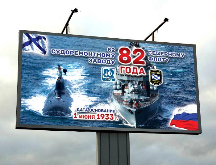 Дизайн баннера для билборда - дизайнер cloudlixo