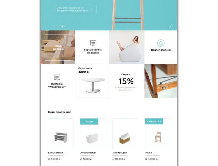 Сайт компании Интерии. Интерьеры для HoReCa - дизайнер nikola90066