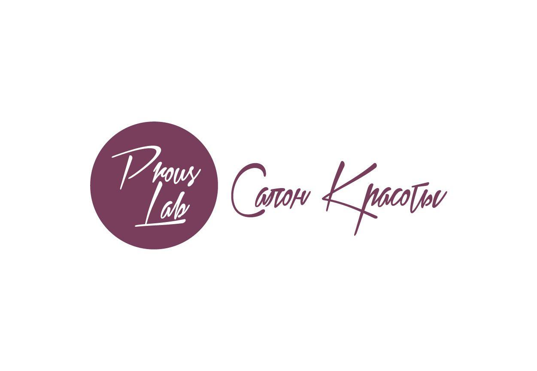 Логотип для салона красоты - дизайнер PomidoR