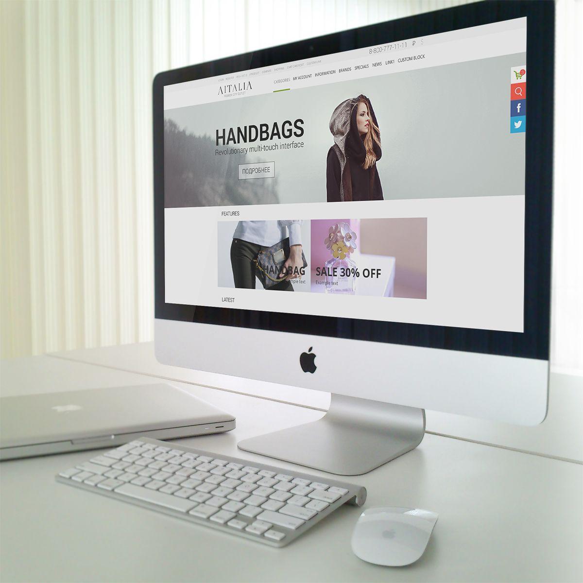 Фирменный стиль магазина одежды - дизайнер TVdesign