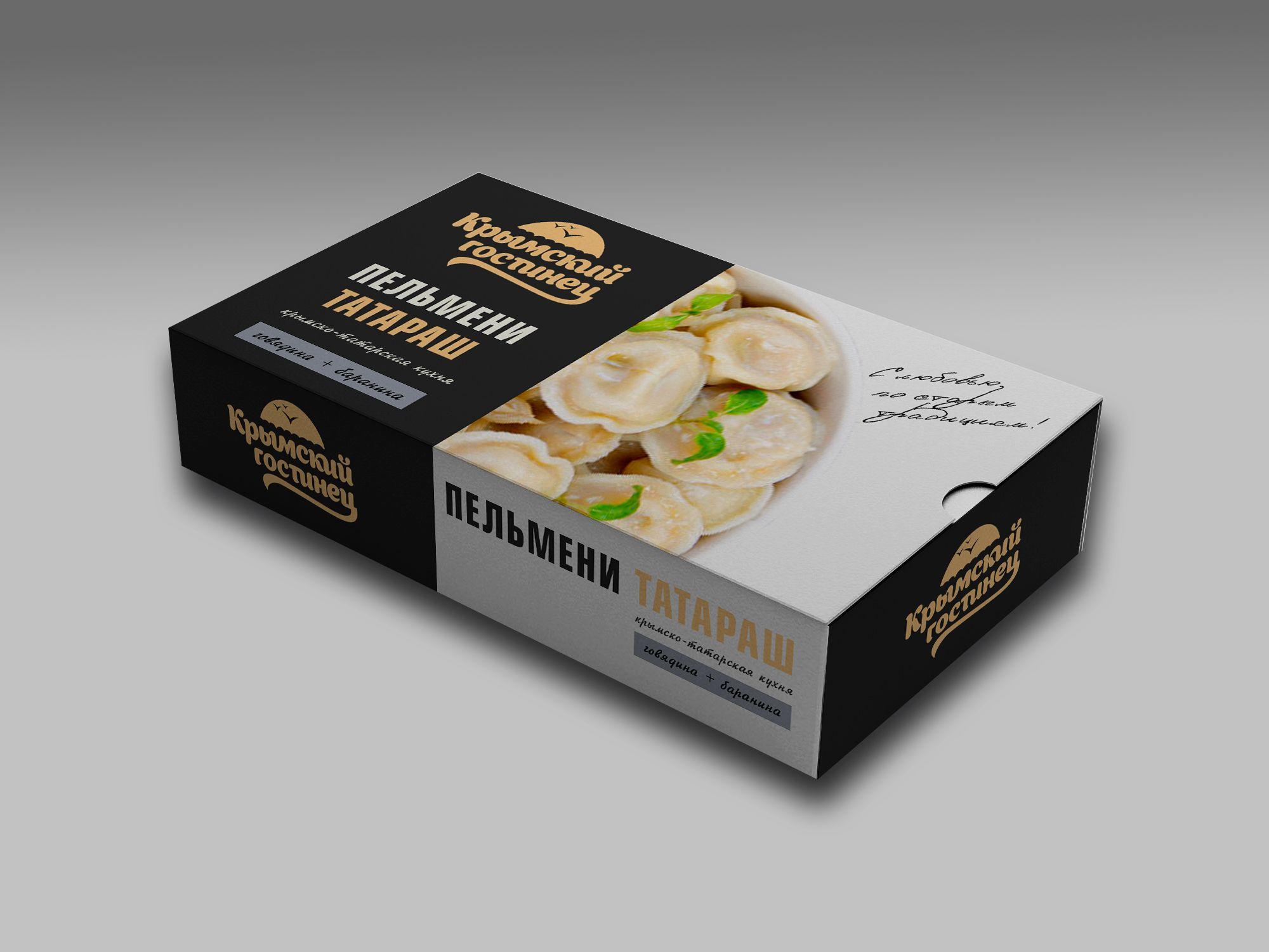 Бумажные пакеты с логотипом на заказ, изготовление