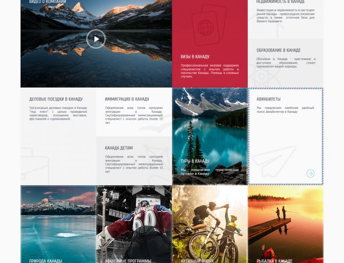 Редизайн сайта vcanady.ru по прототипу - дизайнер tihmenev